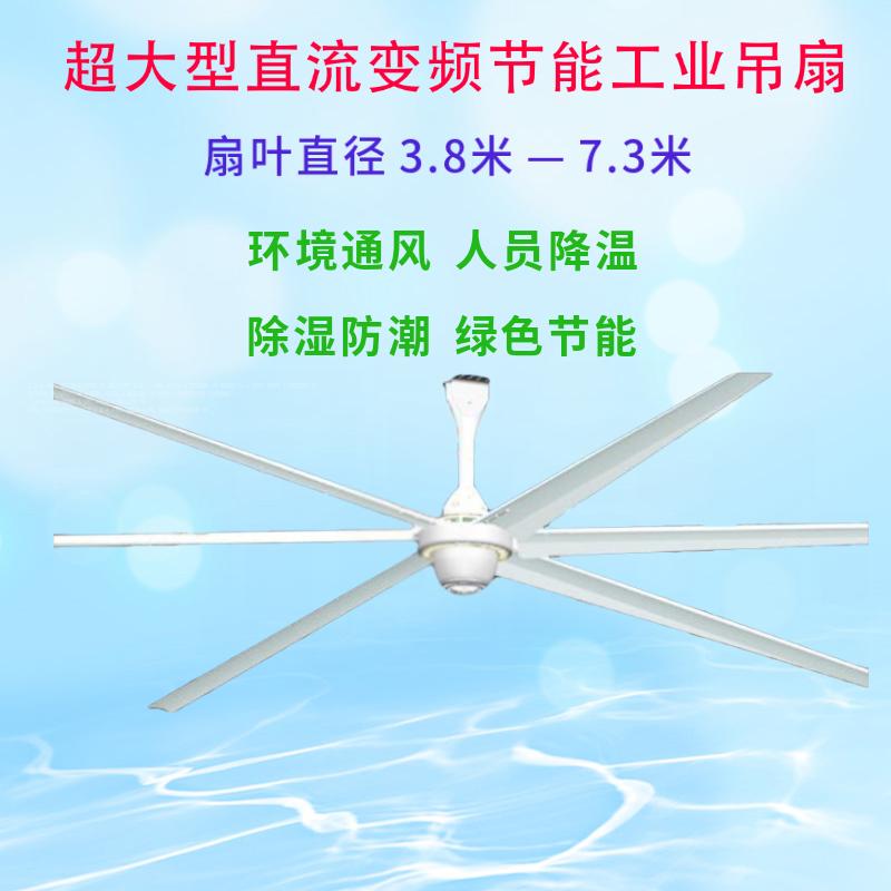 上海通风工程